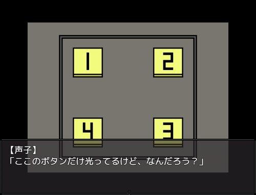 話が通じない恐怖 Game Screen Shot3