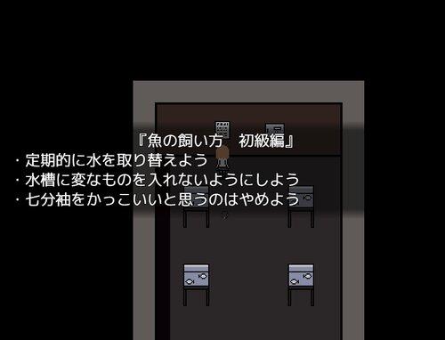 話が通じない恐怖 Game Screen Shot5