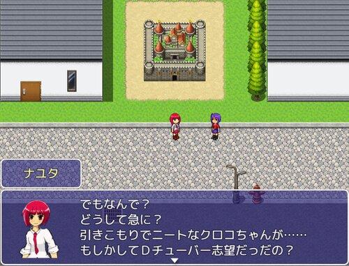ダンジョン・チューバー!!! Game Screen Shot1