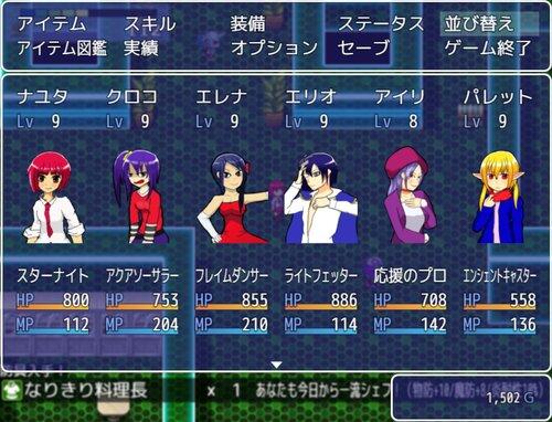 ダンジョン・チューバー!!! Game Screen Shot4