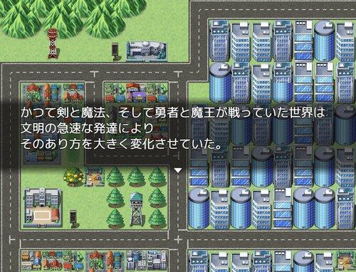 ダンジョン・チューバー!!! Game Screen Shot5