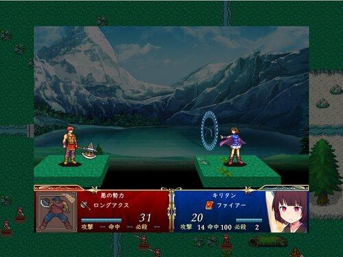 ボイロでSRPGのSTUDIOな短編 Game Screen Shot4