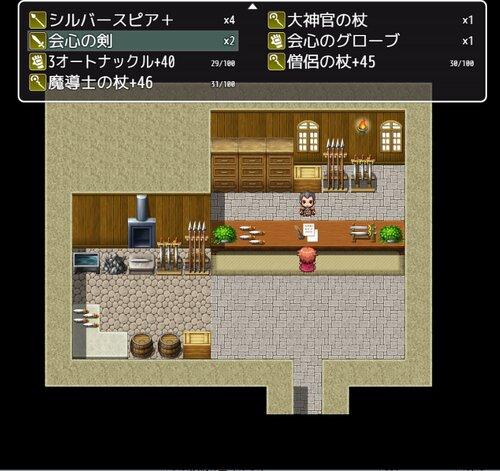村の大きな家を買ったら Game Screen Shot1
