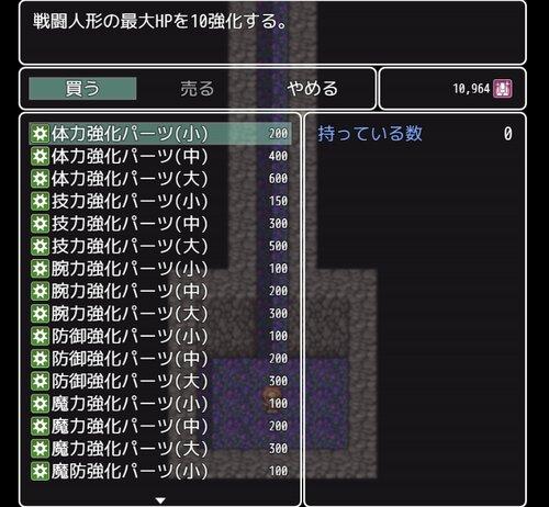 村の大きな家を買ったら Game Screen Shot3