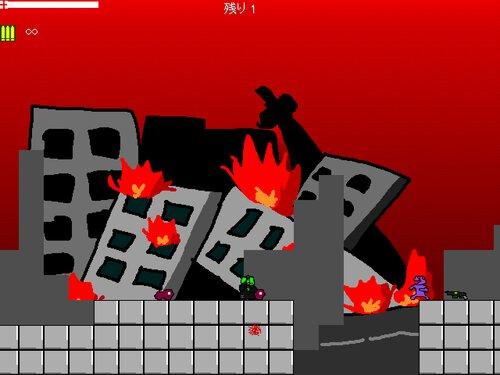 カエルさん Game Screen Shot1