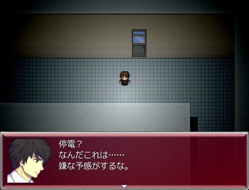 クラスメイズ Game Screen Shot1