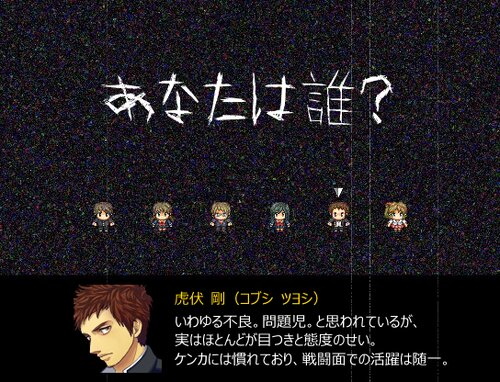 クラスメイズ Game Screen Shot2