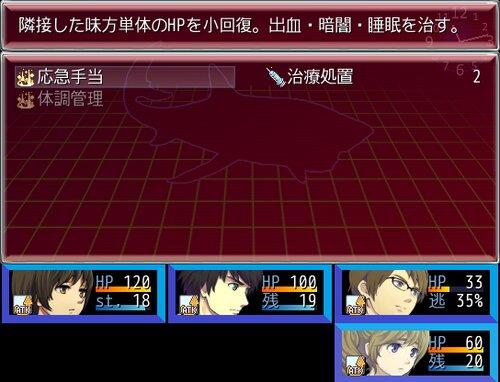 クラスメイズ Game Screen Shot3