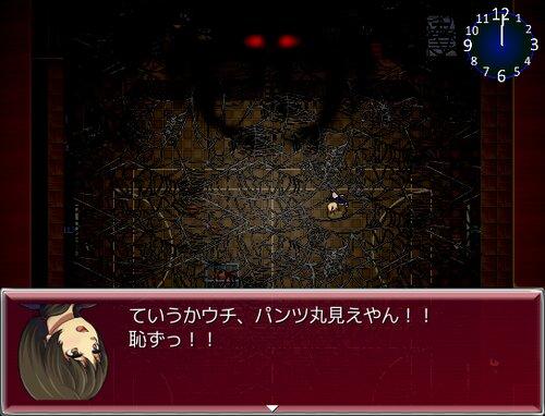 クラスメイズ Game Screen Shot4