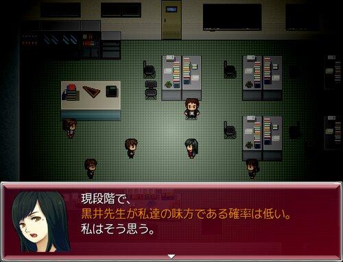 クラスメイズ Game Screen Shot5