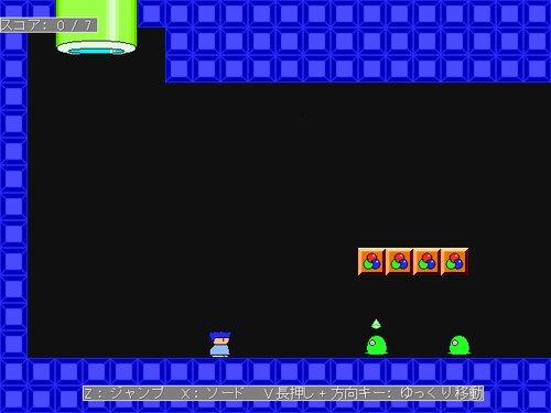 孔明のアクション Game Screen Shot1