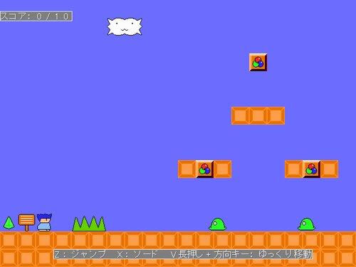 孔明のアクション Game Screen Shots