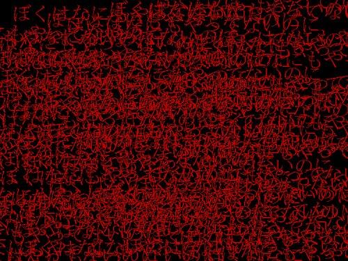 錯視館の狂気 Game Screen Shot3