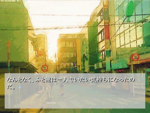 クリスマスにはお祝いを Game Screen Shot4