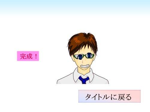 福笑い2020 Game Screen Shot