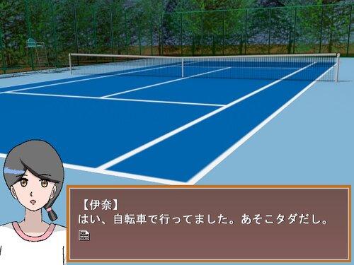 伊奈のテニス Game Screen Shot3