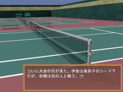 伊奈のテニス Game Screen Shot4
