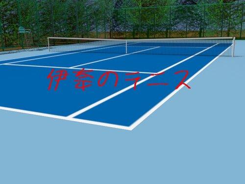 伊奈のテニス Game Screen Shot5