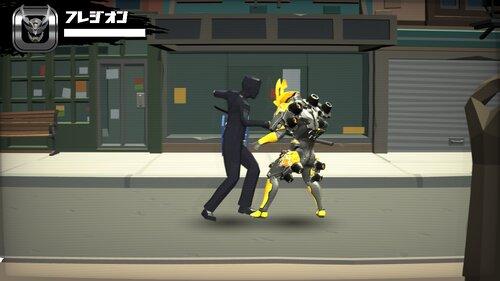 フレジオン Game Screen Shot2