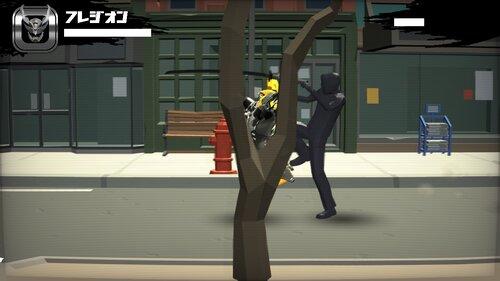 フレジオン Game Screen Shot3