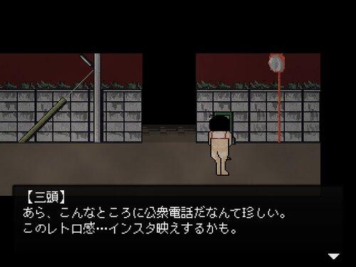 百川怪奇倶楽部 Game Screen Shot3