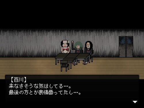 百川怪奇倶楽部 Game Screen Shot5