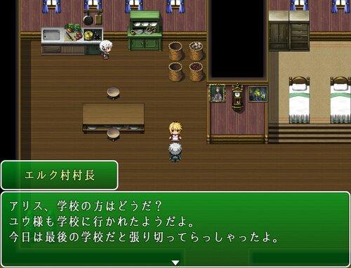 Life Get of Modern -完全版- 体験版 Game Screen Shot5