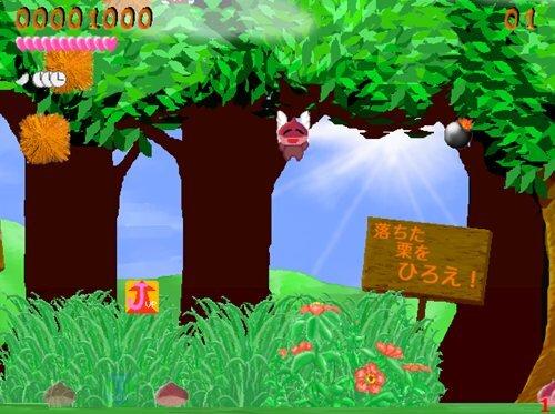栗はすべる 2nd SEASON Game Screen Shot1