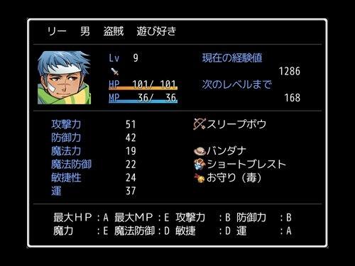 冒険者さんに100のクエスト Game Screen Shot4