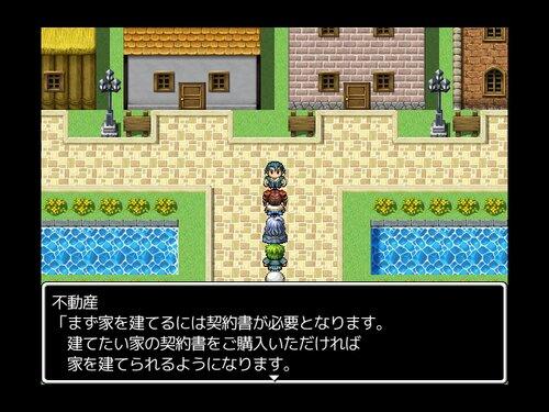 冒険者さんに100のクエスト Game Screen Shot5