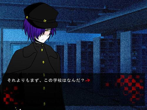 学園天国いろはにほへと Game Screen Shot4