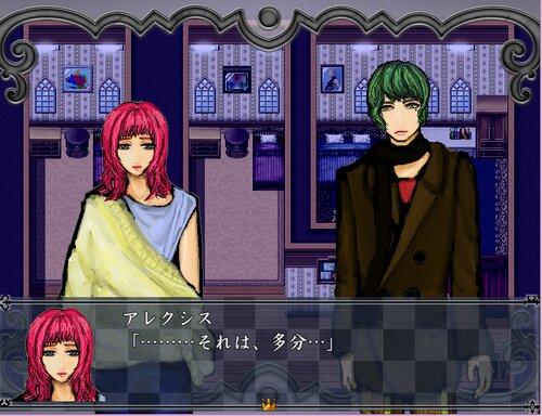 まっくら Game Screen Shot1
