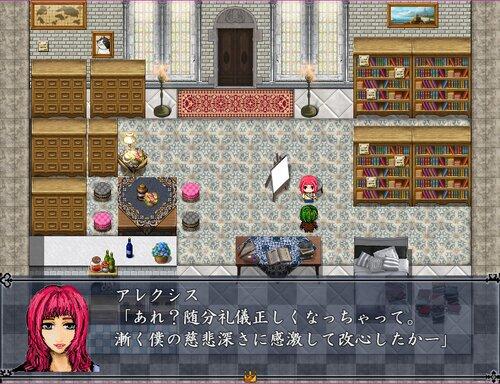 まっくら Game Screen Shot2