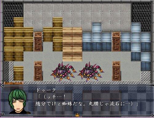 まっくら Game Screen Shot3