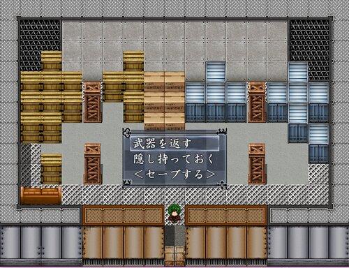まっくら Game Screen Shot4
