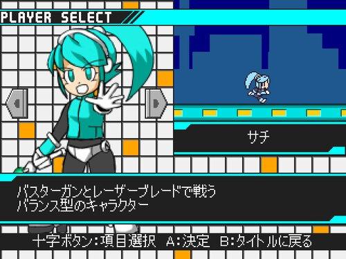 疾風戦記フォースギア2 Game Screen Shot2