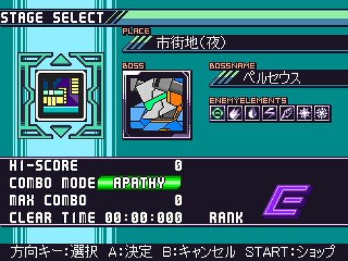疾風戦記フォースギア2 Game Screen Shot4