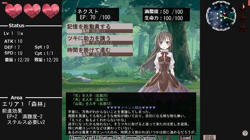 最果てを目指す Game Screen Shot3