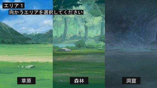 最果てを目指す Game Screen Shot4