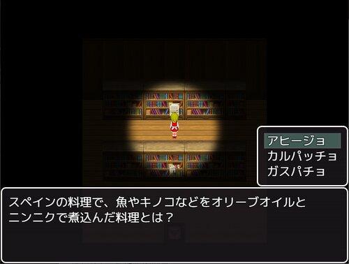 まっくろさん Game Screen Shot4