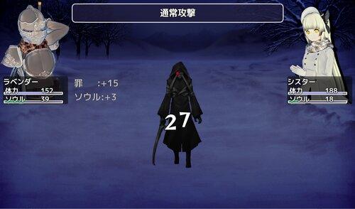 雪雫の祝福 Game Screen Shot2