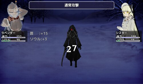 雪雫の祝福 Game Screen Shot2