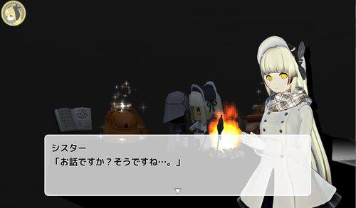 雪雫の祝福 Game Screen Shot3
