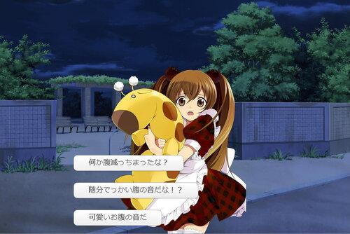 アリス・ガラティーンのドキドキ・サタデー・ナイト Game Screen Shot1