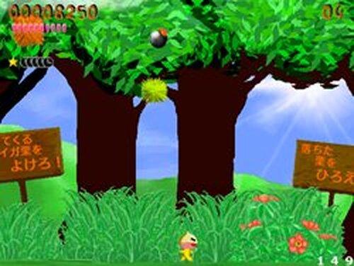 栗はすべる 2nd SEASON Game Screen Shots