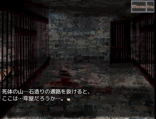 忘却の淵 Game Screen Shot3