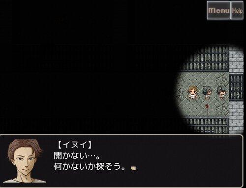 忘却の淵 Game Screen Shot5