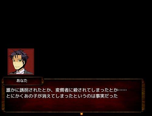 カクレンボ Game Screen Shot5
