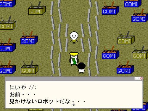 ハード アンド コア ~始まり~ Game Screen Shot5