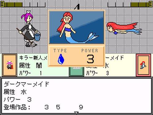 EasyCardBattle9 Game Screen Shot